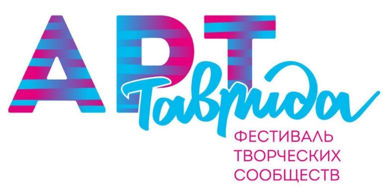 Росмолодёжь поддержит два проекта студентов из Алтайского края