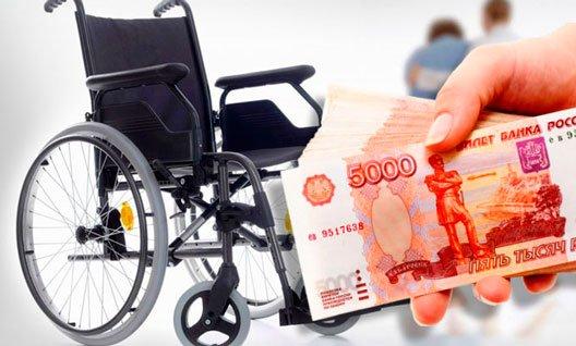Актуальные вопросы темы выплат по уходу за детьми-инвалидами